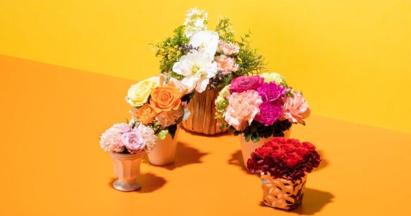 お祝い事の定番「お花」