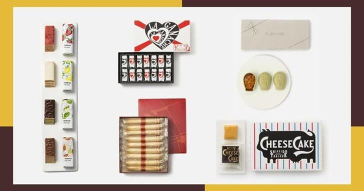 【2,000円台】友達などに気軽に贈りやすい、可愛さあふれるお菓子