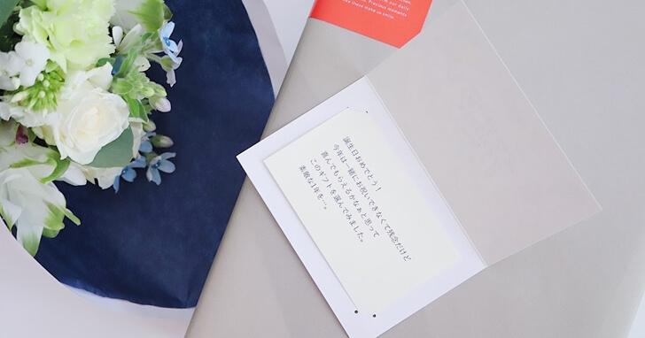 【関係性別】想いが伝わるメッセージカード文例集