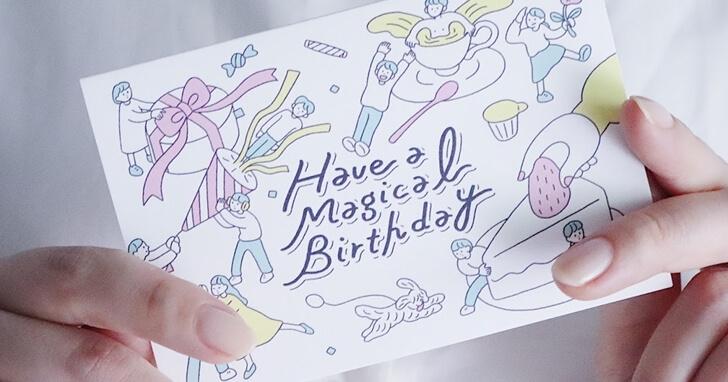 素敵なメッセージを添えて、最高の誕生日プレゼントにしよう