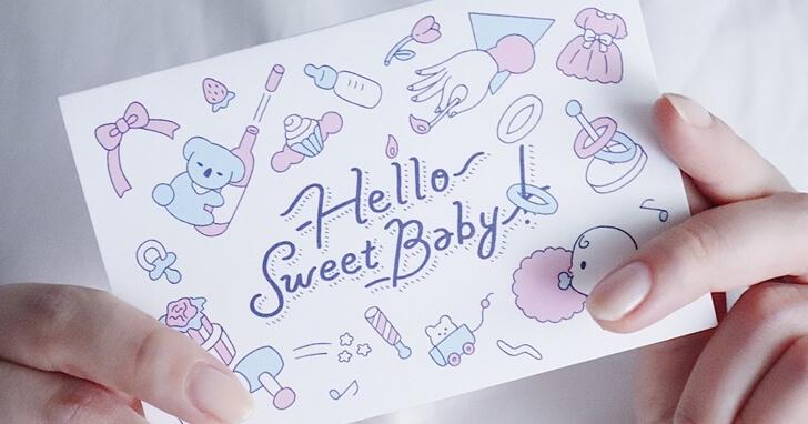 出産祝いにはメッセージカードを添えて言葉も贈ろう